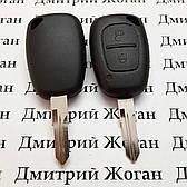 Корпус авто ключа для RENAULT Kangoo (рено кенго) 2 кнопки, лезвие VAC102