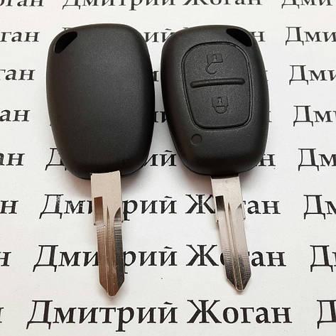 Корпус авто ключа для RENAULT Kangoo (рено кенго) 2 кнопки, лезвие VAC102, фото 2