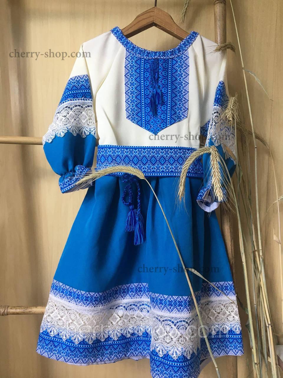 Дуже красиве нарядне плаття для дівчинки з вишивкою та мереживом