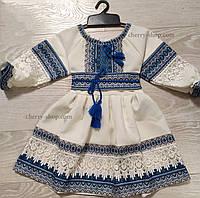 Нарядное платье для девочки с вышивкой и кружевом бежевого цвета с синей вышивкой