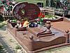 Детский памятник № 691