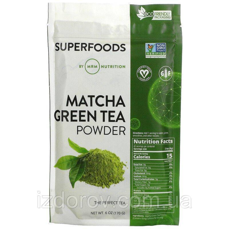 MRM, Зеленый чай матча в порошке, Matcha Green Tea Powder, 170 г