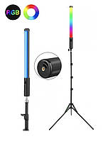 Лампа-селфи Stick Light LED RGB 50 см с штатива 2м  для фото и видео