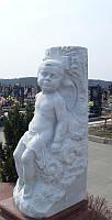 Детский памятник № 695