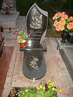 Детский памятник № 699