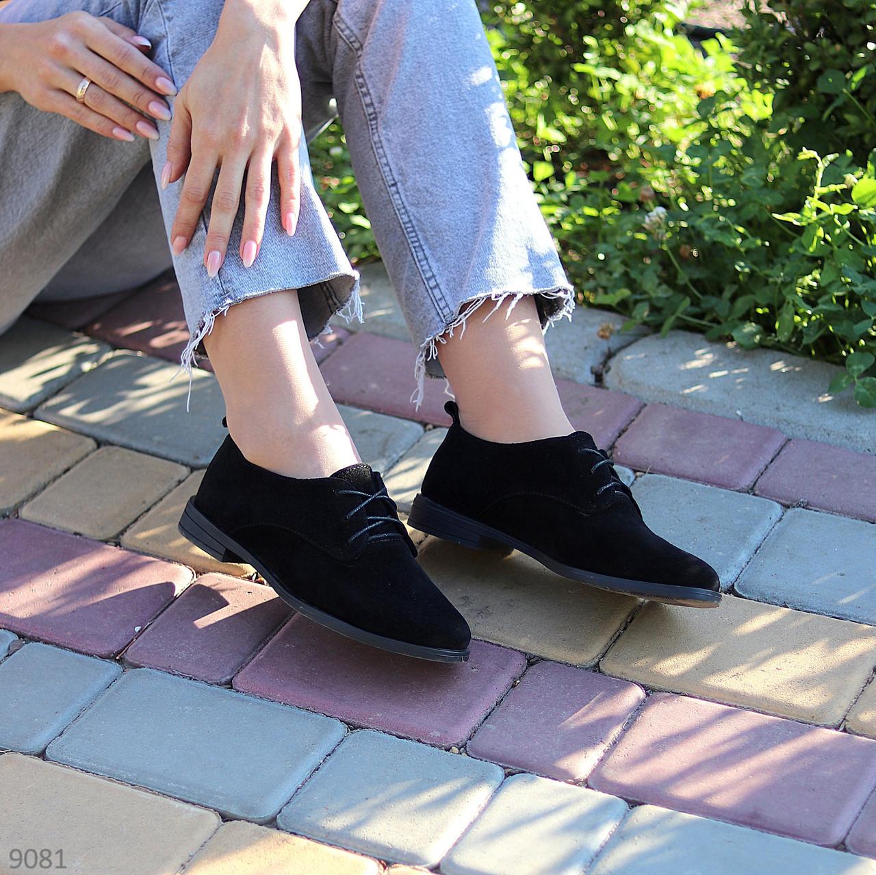 Актуальні чорні замшеві туфлі натуральна замша