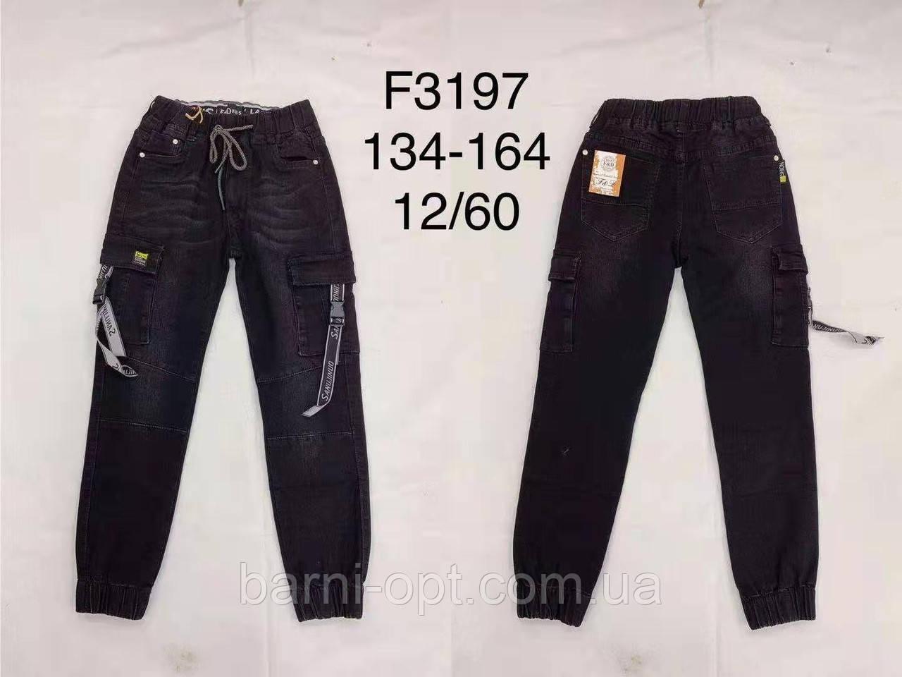 Утеплені джинси-джоггеры на хлопчиків оптом, F&D, рр 134-164