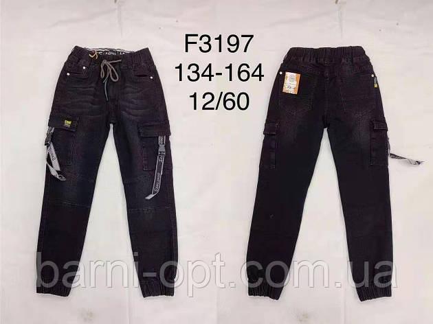 Утеплені джинси-джоггеры на хлопчиків оптом, F&D, рр 134-164, фото 2