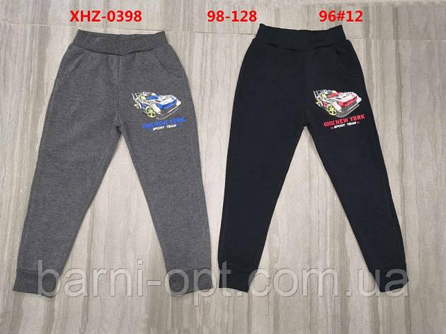 Спортивные брюки утепленные на мальчика оптом, Active sports, 98-128 рр, фото 2