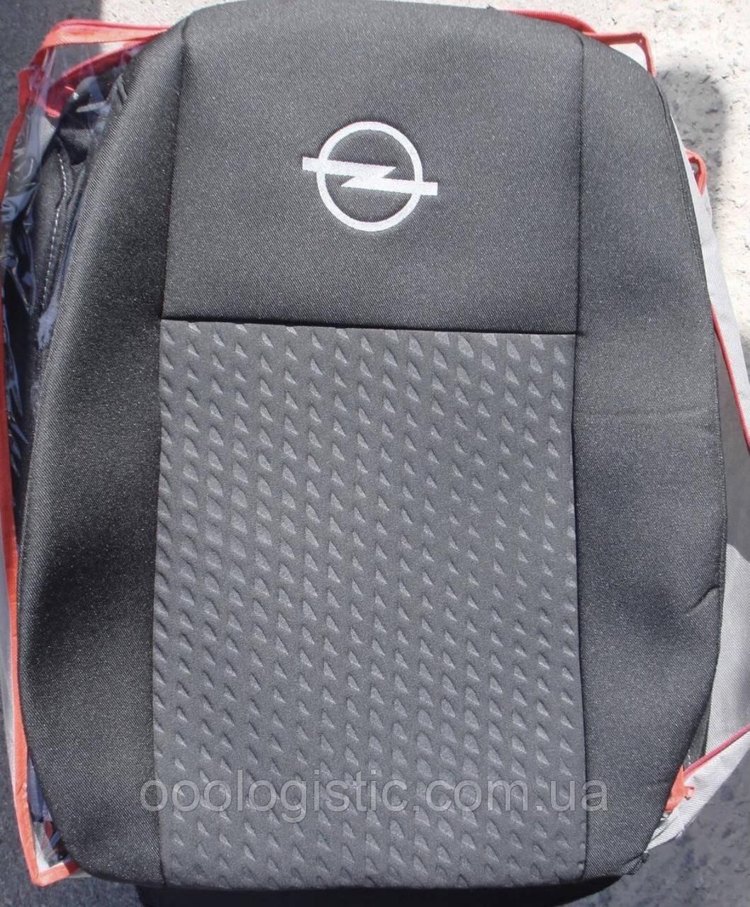 Авточехлы на Opel Astra K Sports Tourer от 2015 wagon, Опель Астра К Спорт Турер