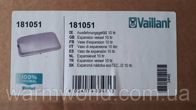 Оригинальная упаковка - 100 % Original 181051