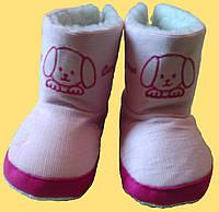 Пинетки-сапожки детские розовые, с мехом, 12 см (р.20)