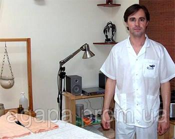 """Институт альтернативной медицины """"Amiti""""."""