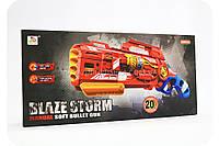 Дитячий автомат з м'якими патронами «Blaze storm» + 20 патронів