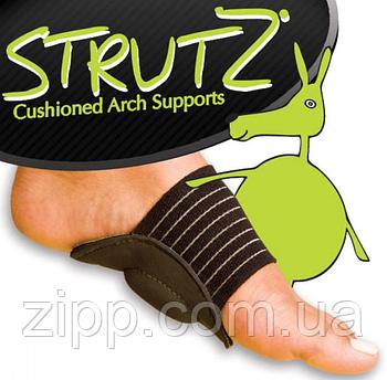 Ортопедические мягкие стельки-супинаторы дышашие Strutz при плоскостопии, ортопедические ст