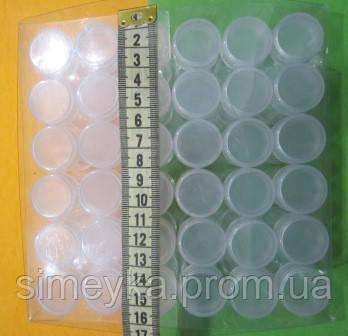 Органайзер-кругляшок 2,5 см, высота 5 см, в наборе 36 шт в прозрачном блистере - для бисера, мелкой фурнитуры