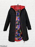"""Жіноча тепла куртка-парку великих розмірів """"Астра"""", чорна, фото 2"""