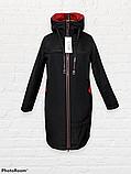 """Жіноча тепла куртка-парку великих розмірів """"Астра"""", чорна, фото 5"""