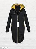 """Жіноча тепла куртка-парку великих розмірів """"Астра"""", чорна, фото 9"""