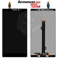 Дисплей + touchscreen (сенсор) для Lenovo K920 Vibe Z2 Pro, черный, оригинал