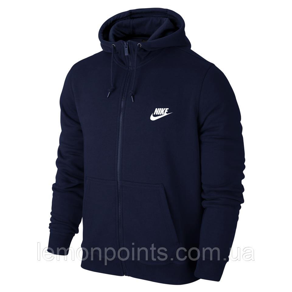 Теплая мужская толстовка, худи, кенгурушка на змейке Nike E281 синяя (ФЛИС)