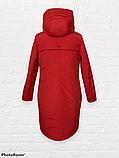 """Жіноча тепла куртка-парка великих розмірів """"Астра"""", червона, фото 3"""