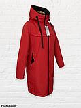 """Жіноча тепла куртка-парка великих розмірів """"Астра"""", червона, фото 4"""