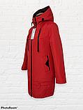 """Жіноча тепла куртка-парка великих розмірів """"Астра"""", червона, фото 5"""