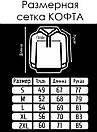 Теплая мужская толстовка, худи, кофта на молнии Reebok черная ФЛИС (до -25 °С), фото 3