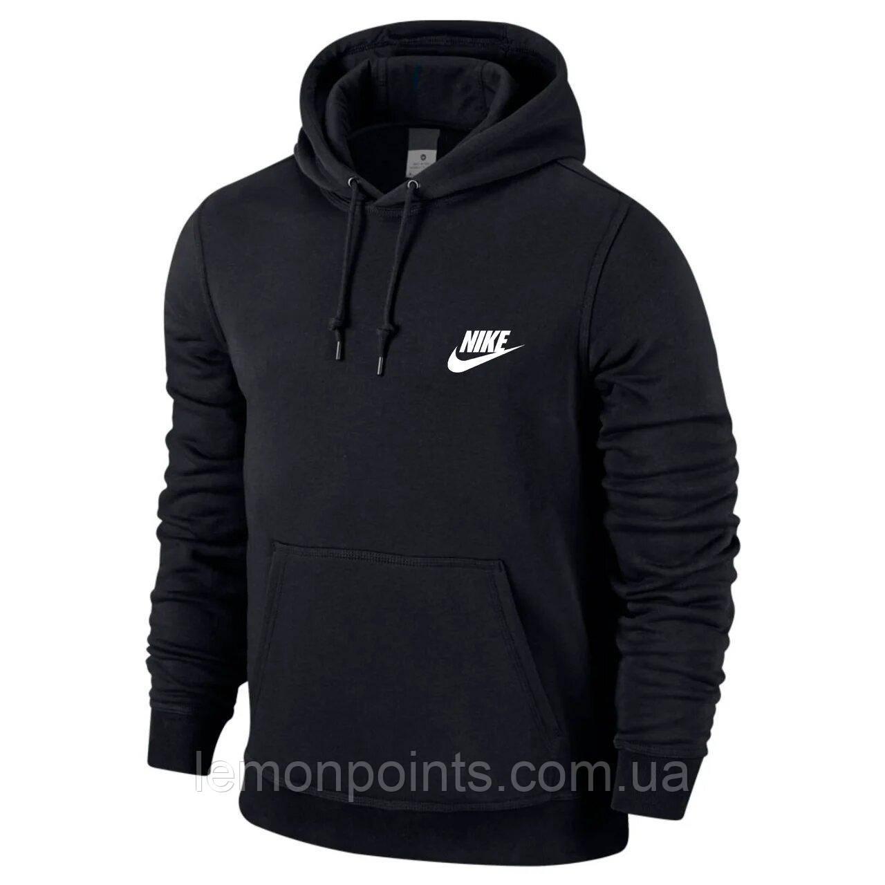 Чоловіча спортивна Тепла толстовка, худі, кенгурушка ФЛИС (до -25 °С) Nike (Найк) Чорний