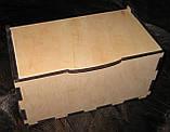 Скринька 200*100*100мм, фото 3