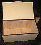 Скринька 200*100*100мм, фото 4
