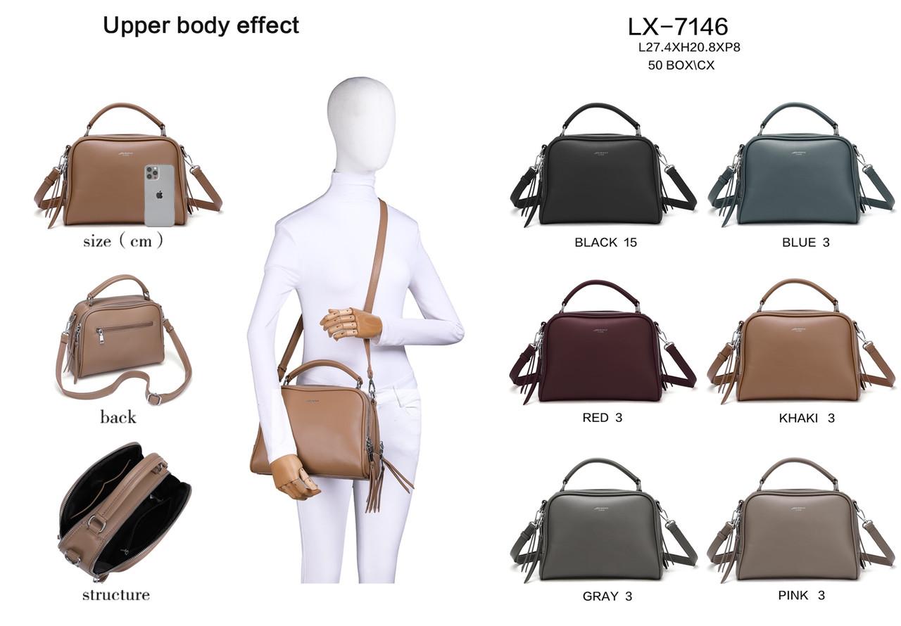 Сумочка жіноча стильна на плече з довгим ремінцем 27,4*20 см в різних кольорах Angle