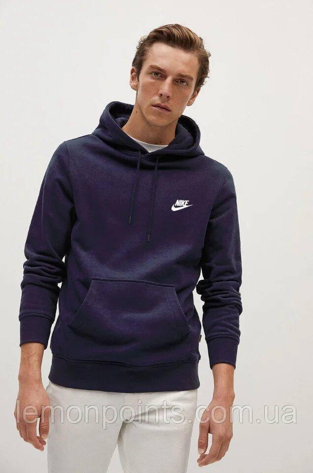 Теплая мужская спортивная толстовка, худи, кенгурушка Nike (Найк) синяя ФЛИС (до -25 °С)