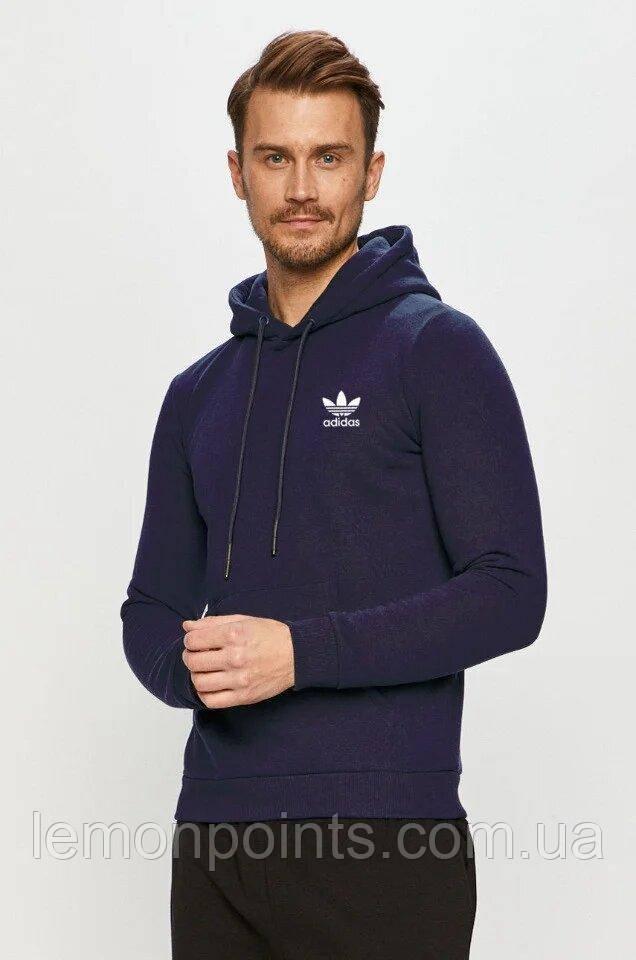 Теплая мужская спортивная толстовка, худи, кенгурушка Adidas (Адидас) синяя (ФЛИС)