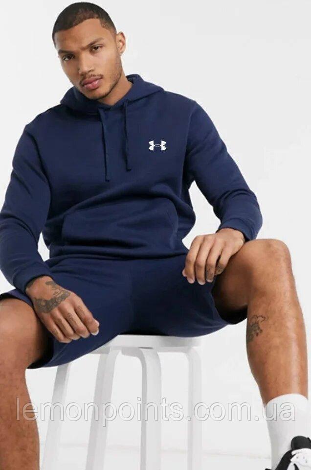 Чоловіча спортивна толстовка, худі, кенгурушка Under Armour (Андер армор) Темно-синій