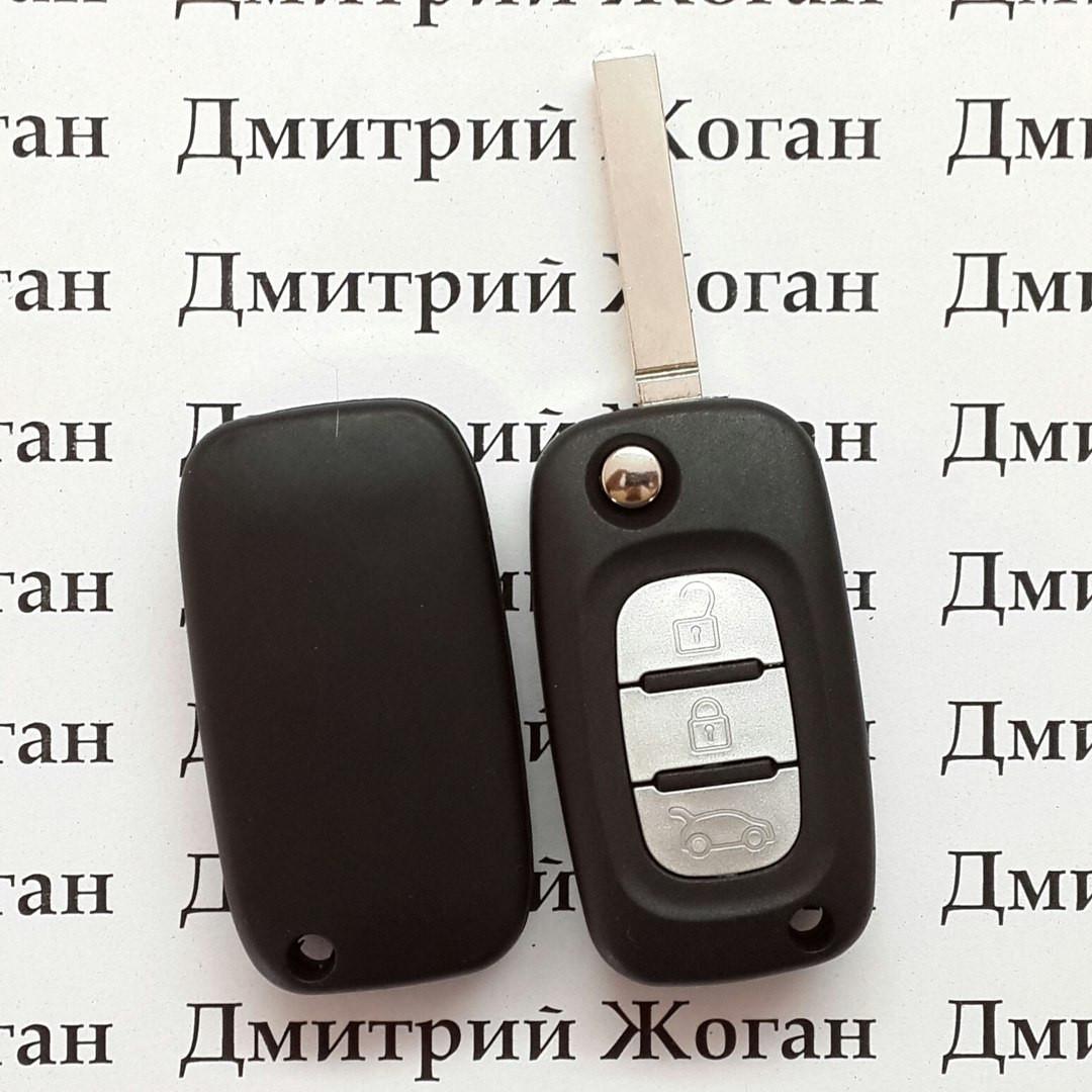 Корпус выкидного автоключа для Renault (Рено) 3 - кнопки,лезвие VA2