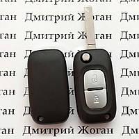 Корпус выкидного авто ключа для Renault (Рено) 2 кнопки, лезвие VA2