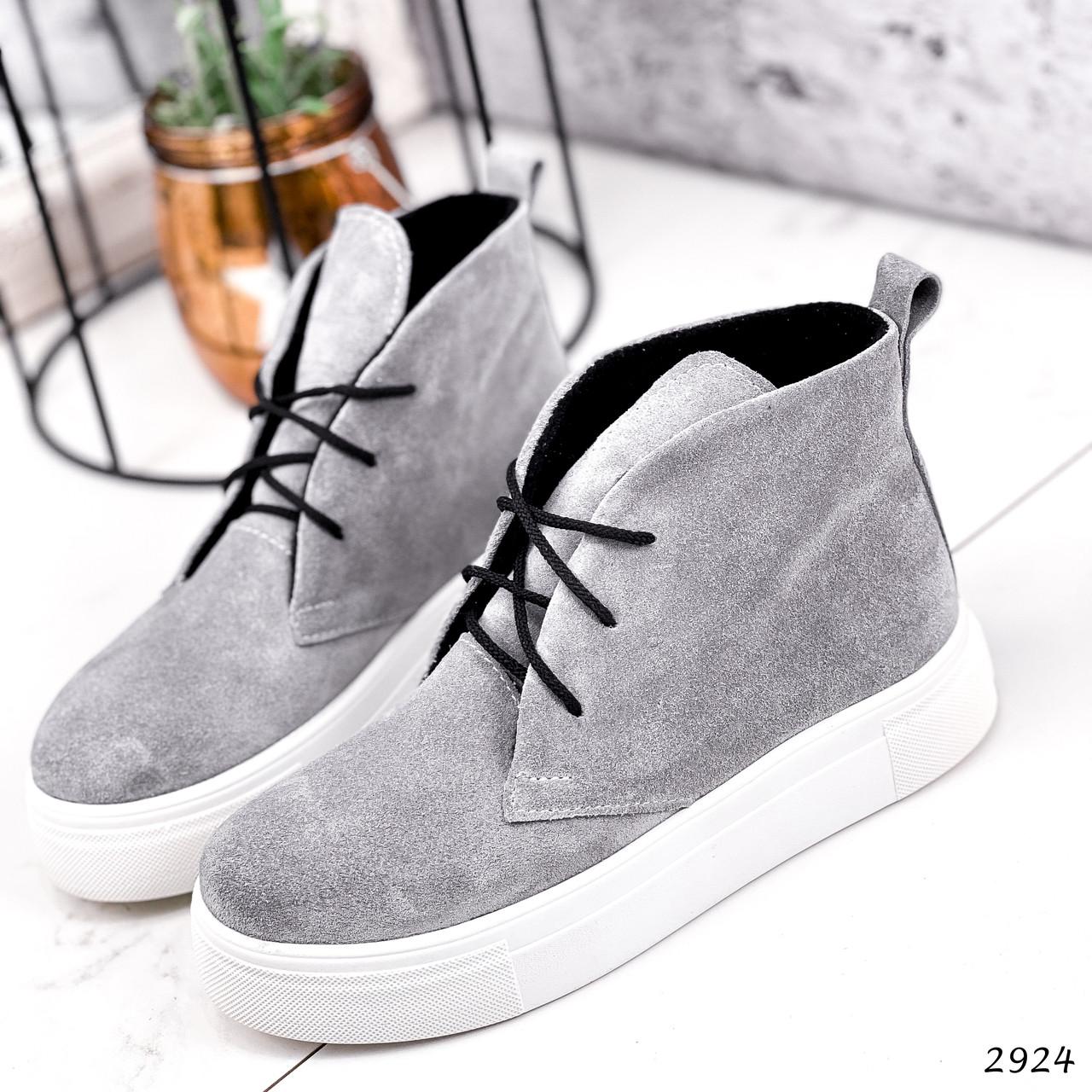 Ботинки женские Tad серые 2924