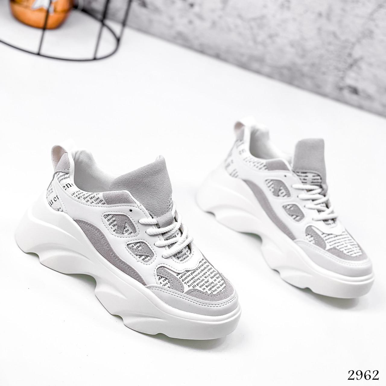 Кросівки жіночі Risto білі + сірий 2962