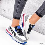 Кросівки жіночі Ursula білі + сірий + чорний + синій 3297, фото 10