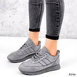 Кросівки жіночі Lilia сірі 3546, фото 2