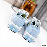 Кеды женские All голубые 3669, фото 5