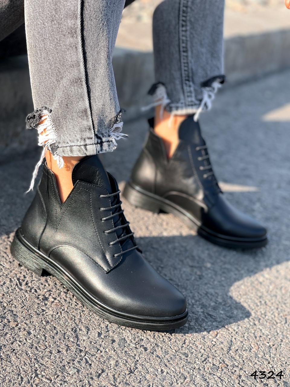 Ботинки женские Valerie черный 4324 ДЕМИ
