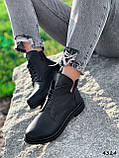 Ботинки женские Valerie черный 4324 ДЕМИ, фото 10