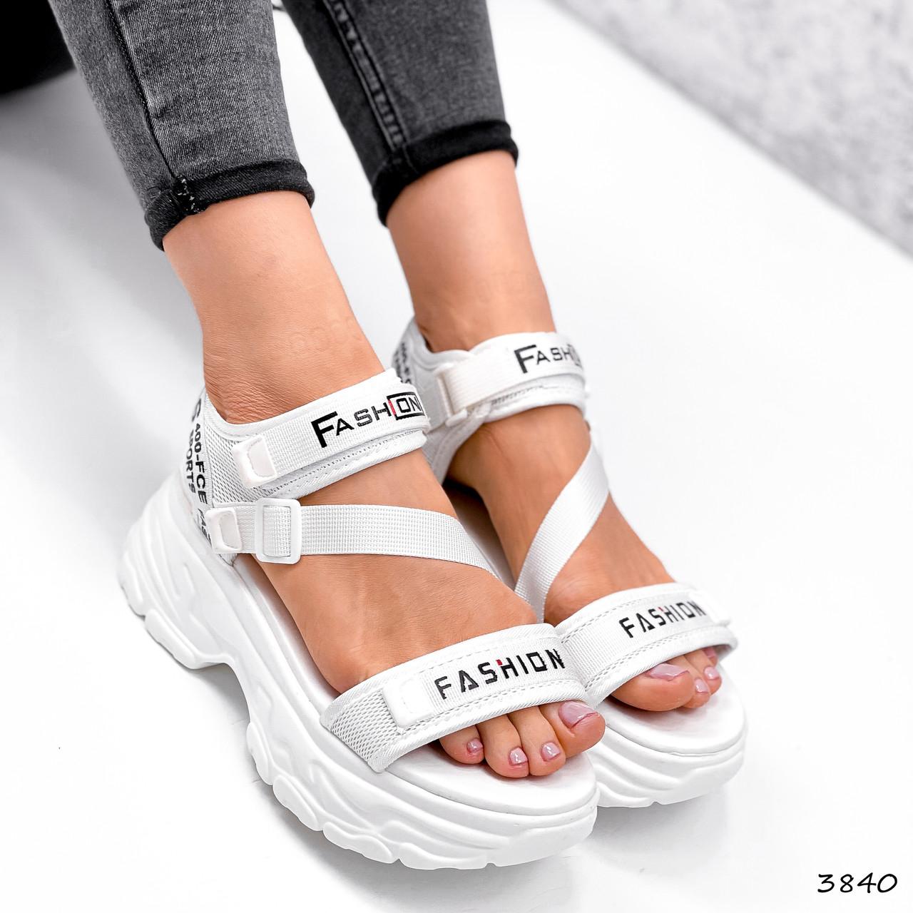 Босоніжки жіночі Annabelle білі 3840