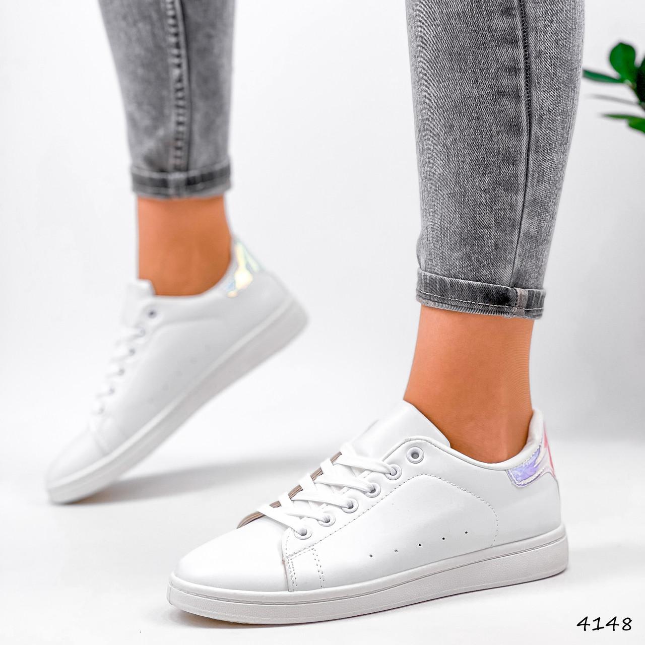 Кросівки жіночі Cati білі + голографик 4148