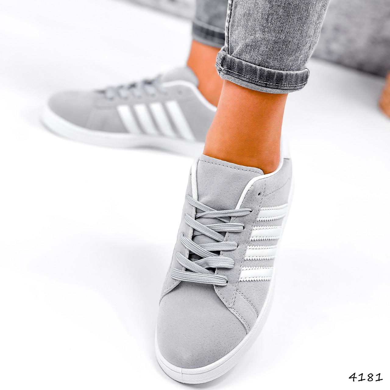 Кросівки жіночі Adis сірі + білий 4181