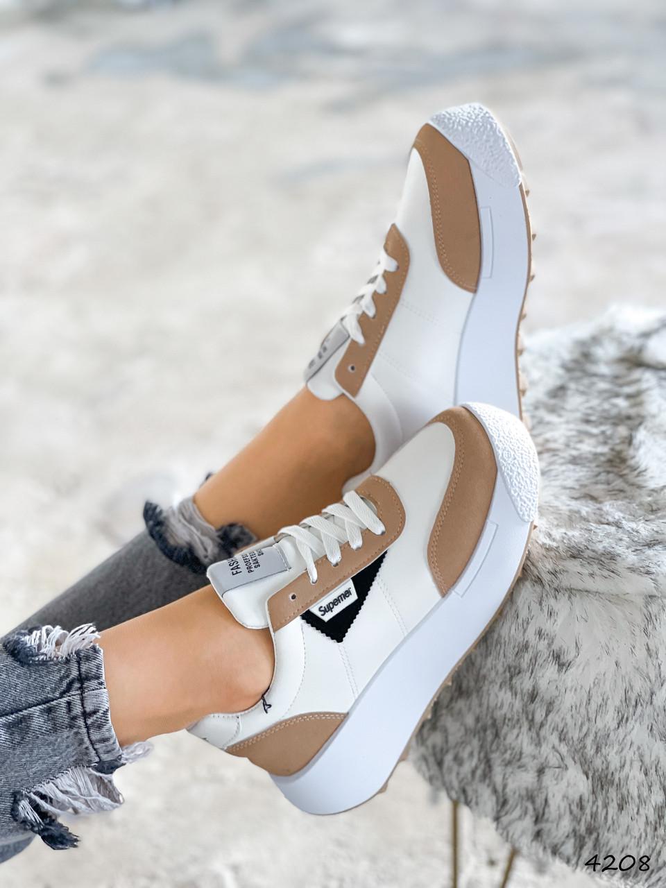 Кросівки жіночі Lanwar білі + коричневий 4208