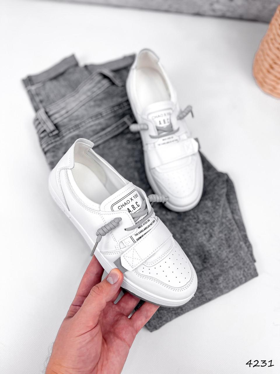 Кросівки жіночі Diva білі 4231